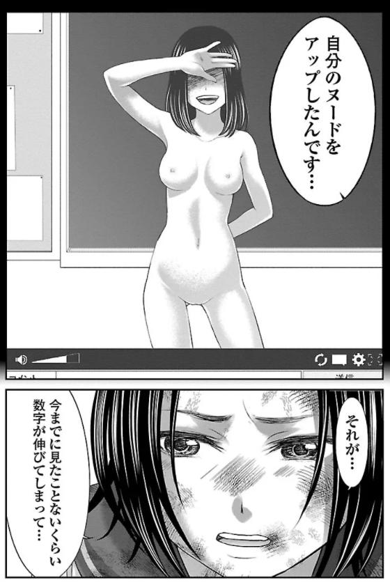 えろ 東京 チューブ