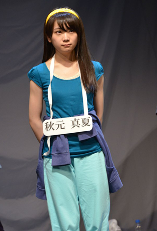 akimoto13