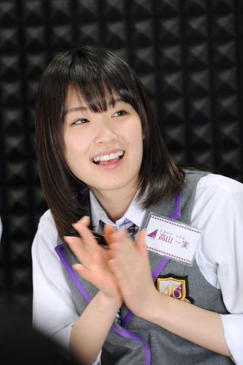 takayama7