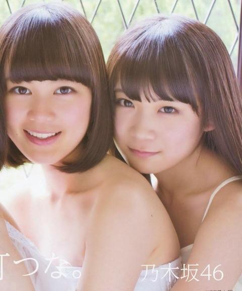 akimoto23