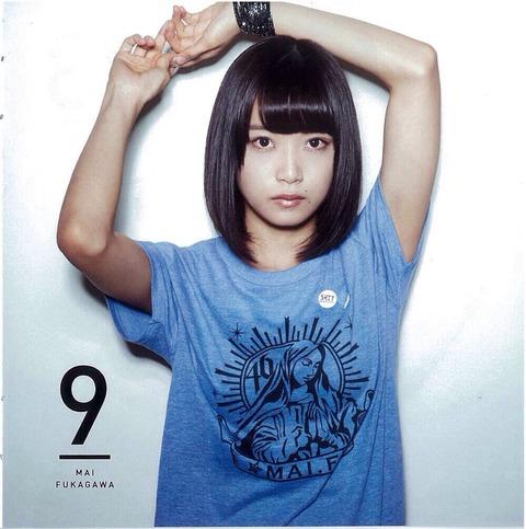 fukagawa11