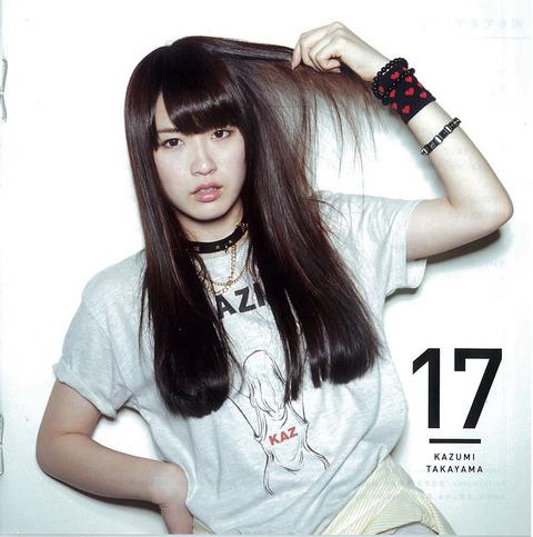 takayama21