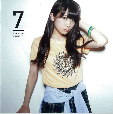 akimoto8