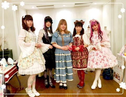 レポ【FairyLand Mariage(ランマリ)】