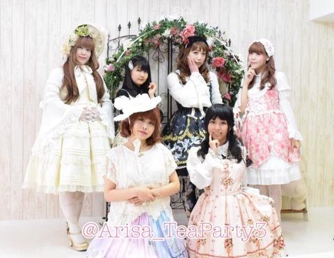 レポ【Lolita Fashion street企画01】