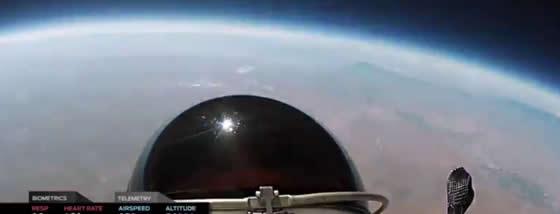 宇宙からの大ジャンプ!映像が圧巻