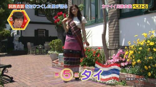 可愛い民族衣装4