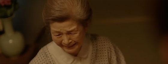東京ガスおばあちゃんの思い出
