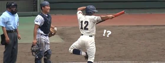 バットを巧みに操り軽快な動きを魅せる高校球児!!