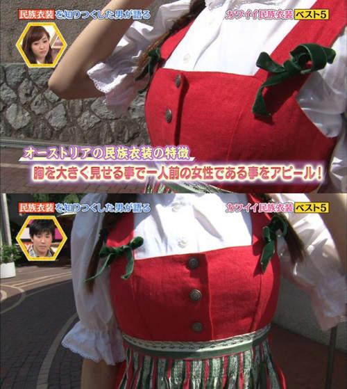 可愛い民族衣装13