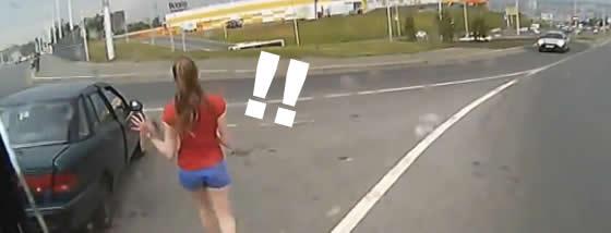 可愛い少女はどうしてそのタイミングで道路に