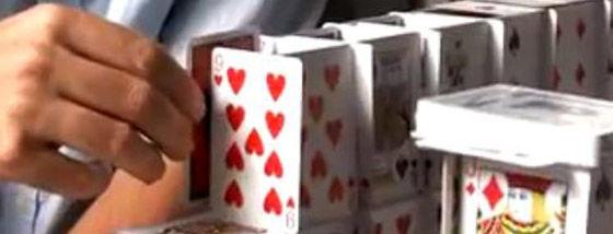 カードスタッキング