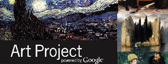 googleアートプロジェクト