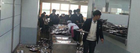 韓国の最悪な高校と言われている写真を見ていただこう