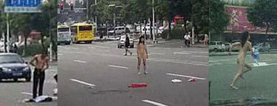 中国の公道でストリップカップル