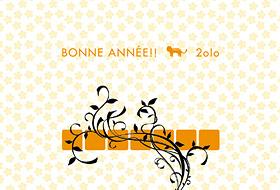 2010年の年賀状デザイン