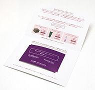 静岡市のヘアサロン SEABISCUIT/Developer キャンペーンDM 3