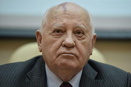 ミハイル・ゴルバチョフ