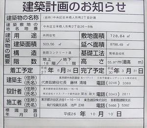 2017 0516 (6)