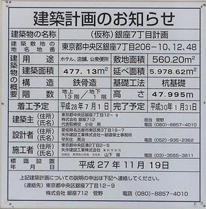 20171214 (20)