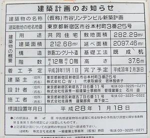 20171215 (34)
