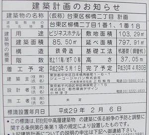 2017 0417 (23)