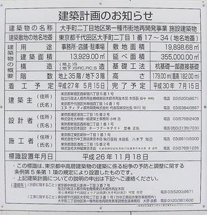 20171110 (31)