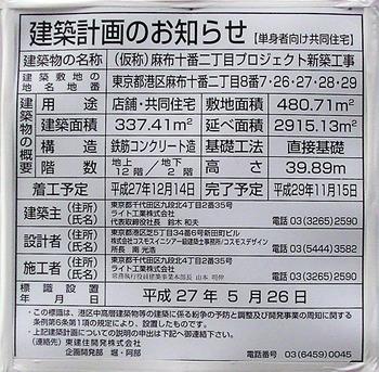 20170518 (17)