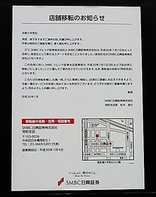 20180109 (12)