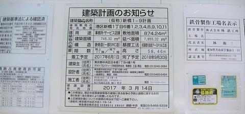 20180514 (4)