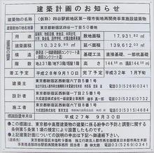 20171215 (3)