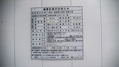 20180806 (22)
