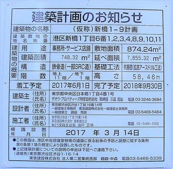 20180112 (8)