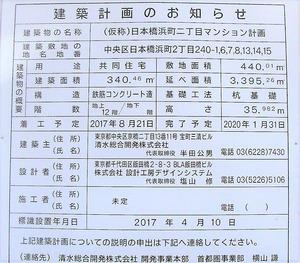 20171205 (10)