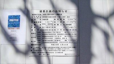 20170312 (4)