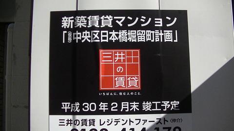 20171205 (21)
