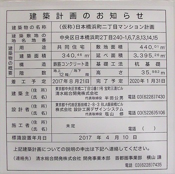 2017 0516 (10)