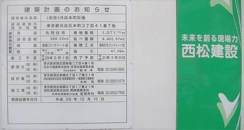 20171204 (17)