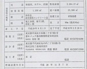 2017 0320 (27)