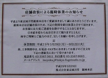2017 0815 (12)