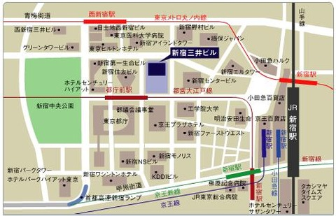 55ひろば(三井ビル)