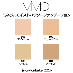 mimc-04