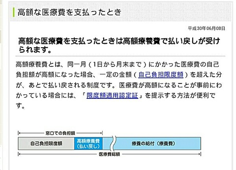 Screenshot_2019-05-12-21-37-03