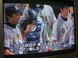 泣き虫さんw(*´艸`)