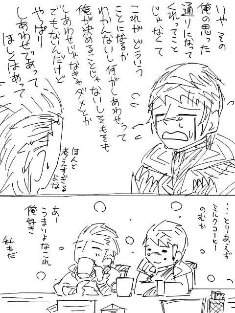 ぶええええ4