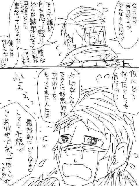 ぶええええ3