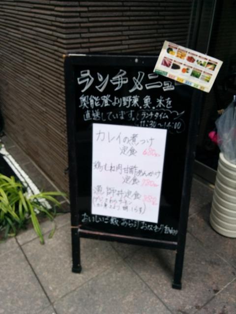 PHOTO_20160527_121914