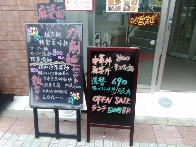 PHOTO_20170629_122821