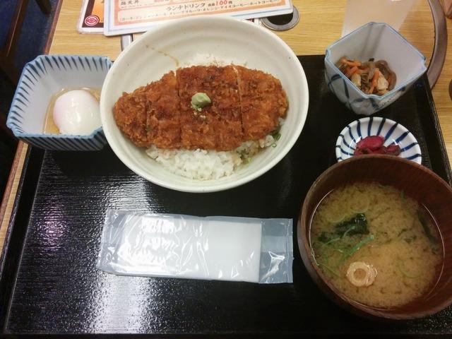 PHOTO_20160524_122720