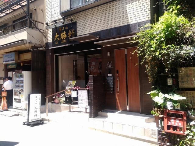 PHOTO_20170616_123217